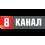 OLL-TV 8 Канал